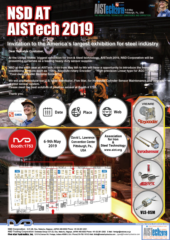 Meet with NSD at Overseas Exhibitions 2019 (Update)